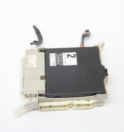 scion fr s integrate unit interior under dash relay fuse box 82201ca000 extreme auto parts [ 1900 x 1267 Pixel ]