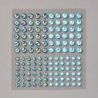 Blue Adhesive-Backed Gems