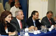 Μπακογιάννη, Αβραμόπουλος, Σαμαράς και Ψωμιάδης είναι και επίσημα υποψήφιοι για τη θέση του προέδρου της Νέας Δημοκρατίας