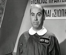 Ο Θανάσης Βέγγος σε στιγμιότυπο από ταινία του.