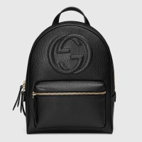 Kylie Jenner's Gucci Backpack: Get The Look