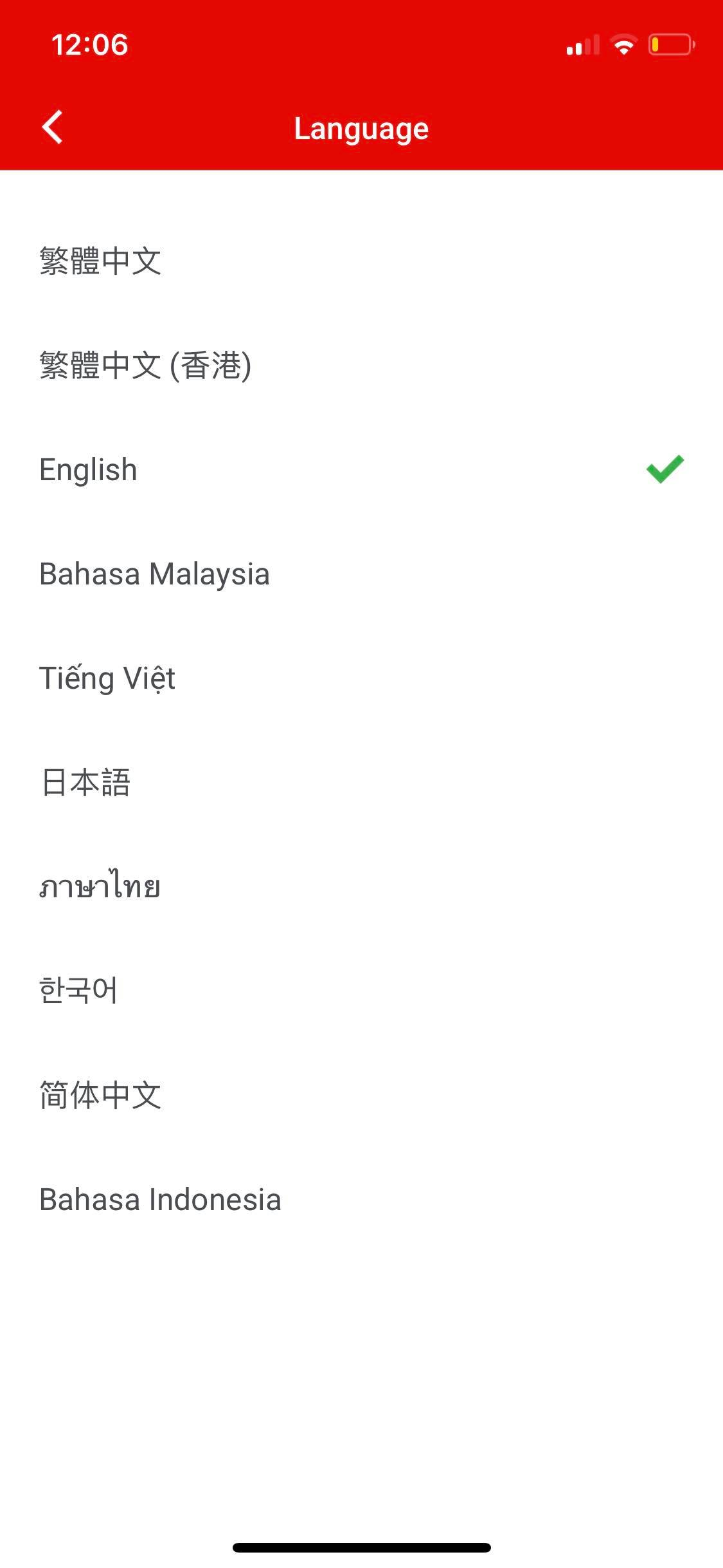 Language Picker on iOS by AirAsia from UIGarage