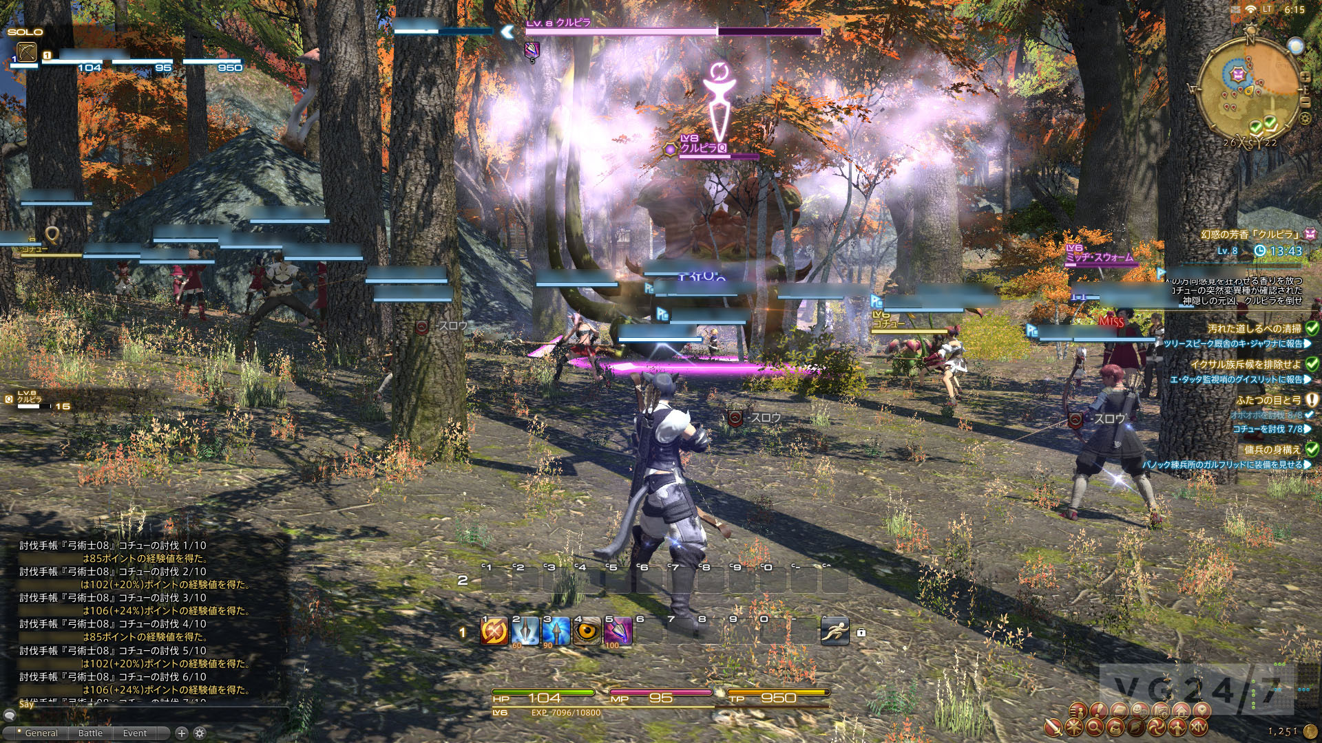 Final Fantasy 14 Beta Weekend Spawns A Barrage Of New Gameplay Images VG247
