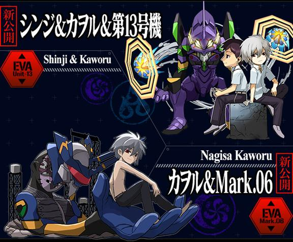 Evangelion Characters And Dungeons To Feature In Puzzle