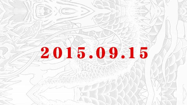 New Yakuza game could be announced at TGS 2015 next week