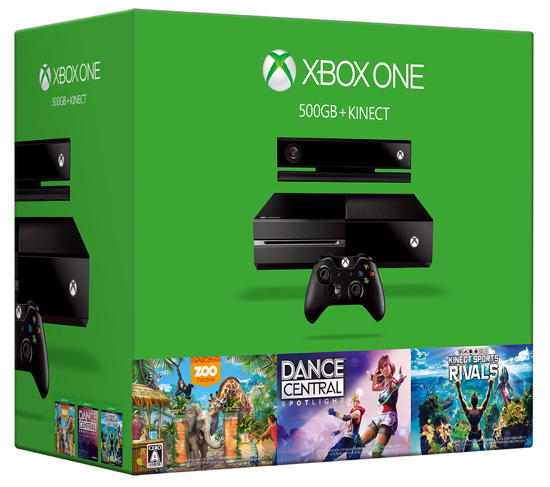 Get An Xbox One With Kinect And Three Games For 229 VG247