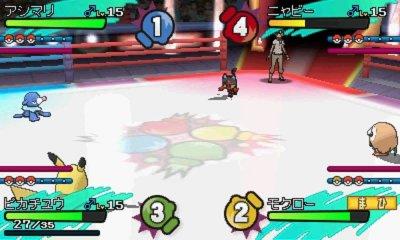 Pokemon Sun & Moon Walkthrough: a complete strategy guide ...