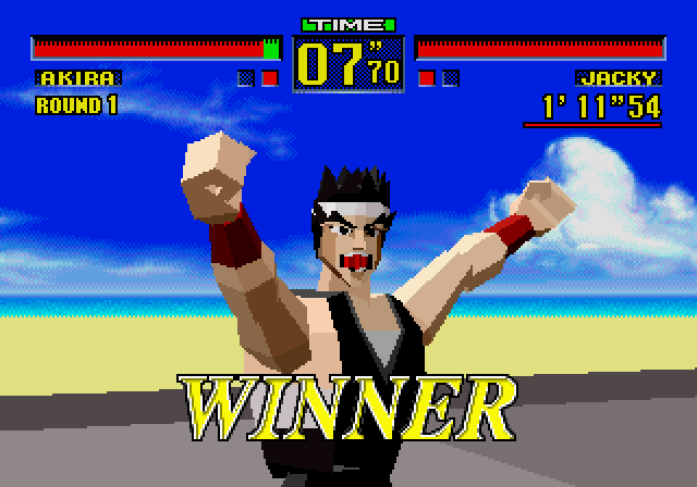 Sega Renews Trademark For Virtua Fighter VG247