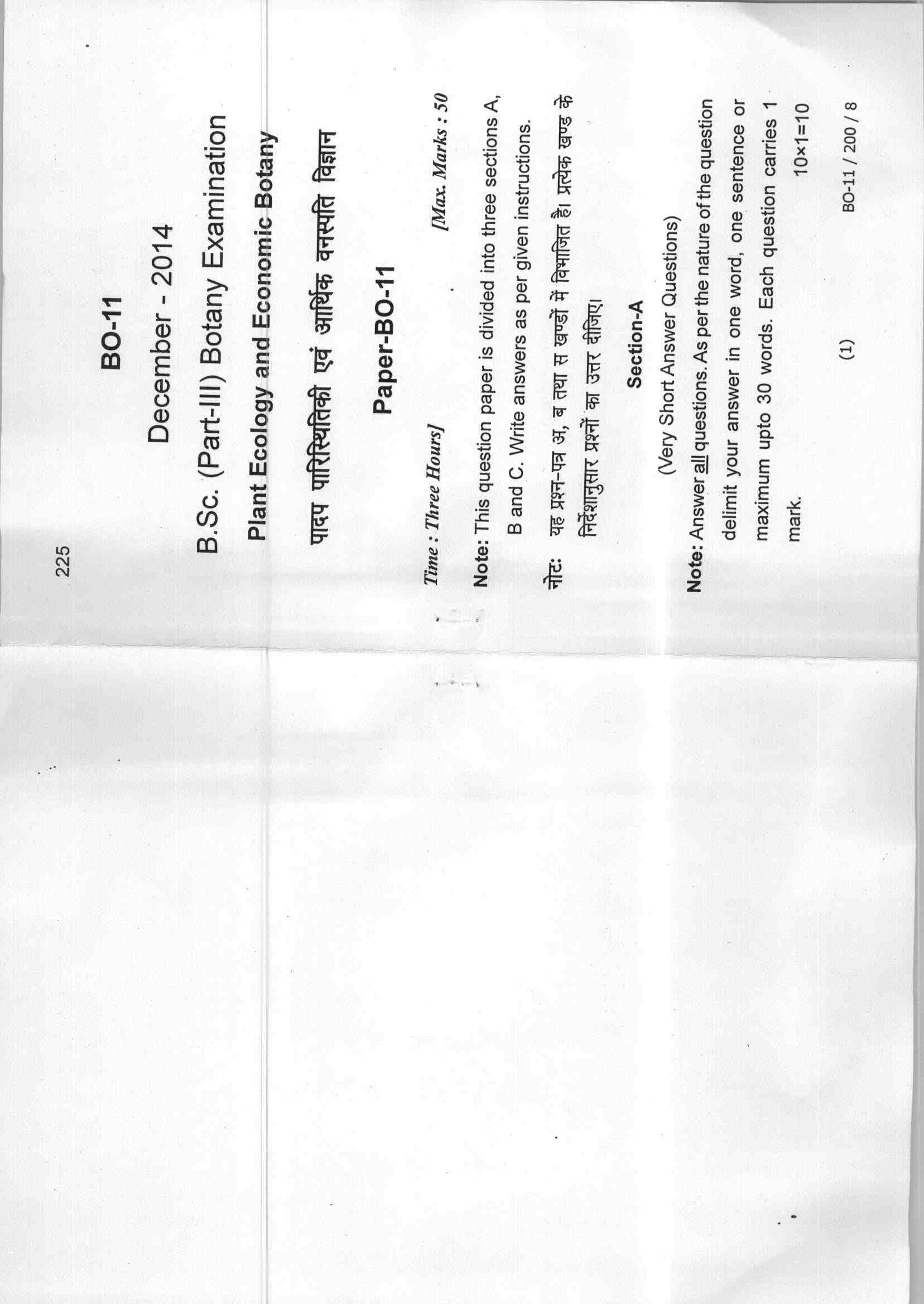 Index of /Question Papers/Exam DEC 2014