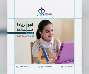 Sharjah City for Humanitarian Services issues 5th sustainability report