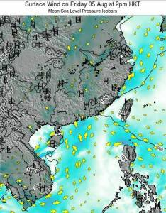 also hong kong surface wind on tuesday feb at pm hkt rh tide forecast