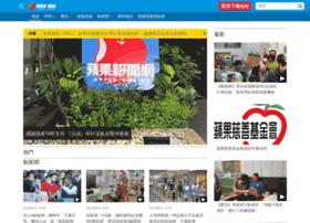 appledaily.com.tw at WI. 首頁 蘋果新聞網 蘋果日報