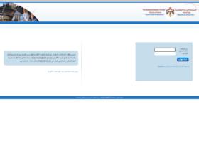 etax.istd.gov.jo at WI. ISTD - صفحة الدخول