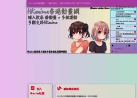hkanime.com at WI. HKanime - 兒童向網站   學習粵語嘅必備平臺!!