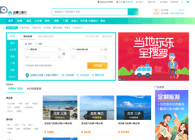 qunar.com at WI. 【去哪兒網】機票查詢預訂,酒店預訂,旅游團購,度假搜索,門票預訂-去哪兒網Qunar.com