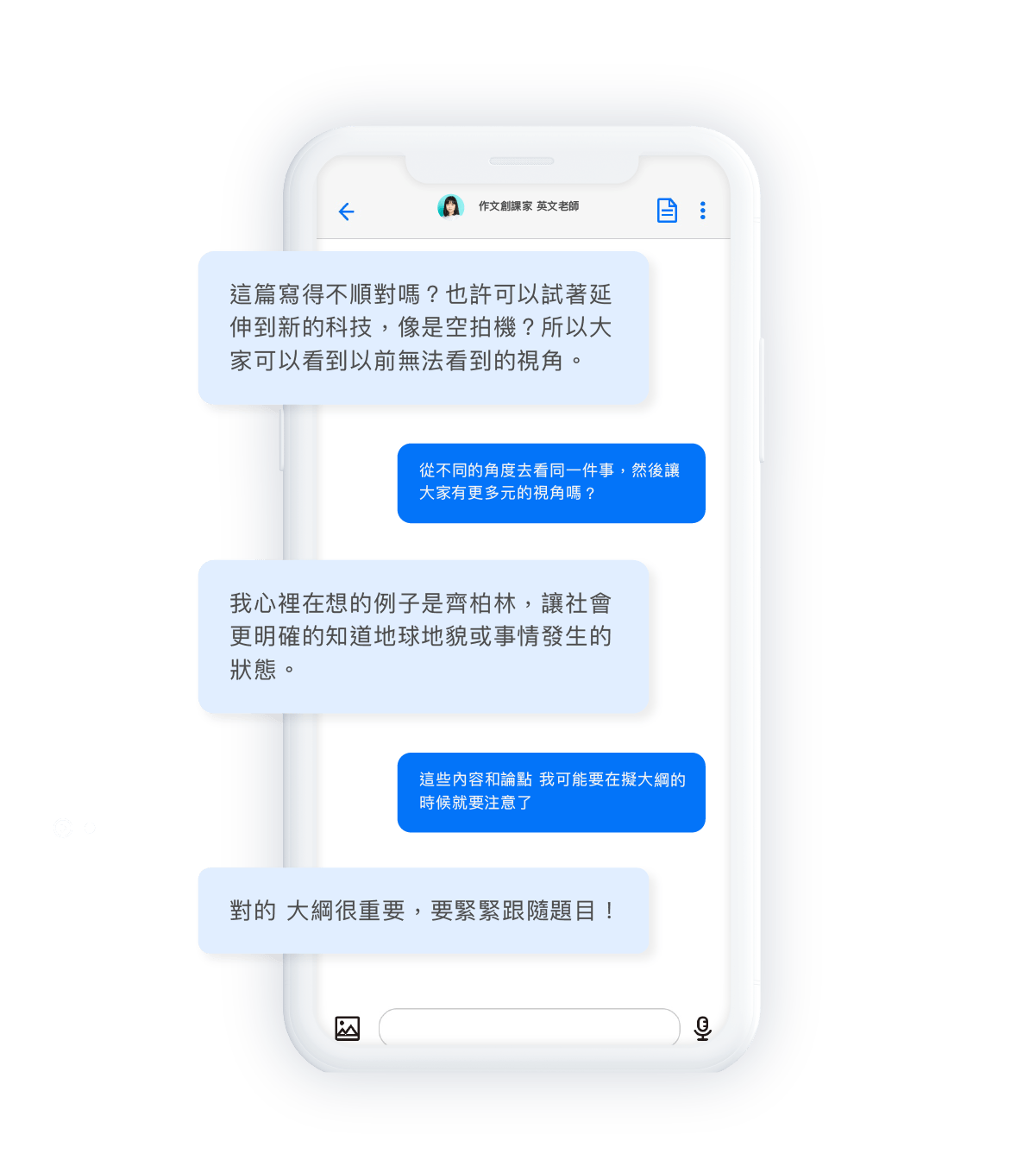 Essay writing - 作文創課家1008