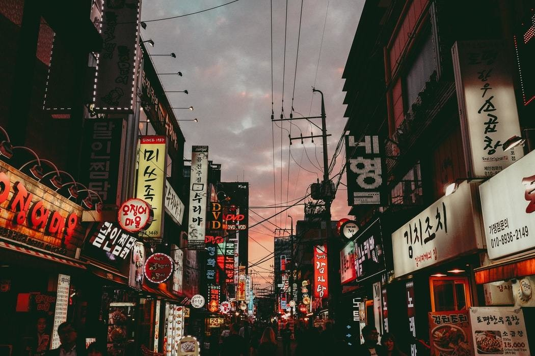 Cityscape of Seoul, South Korea.