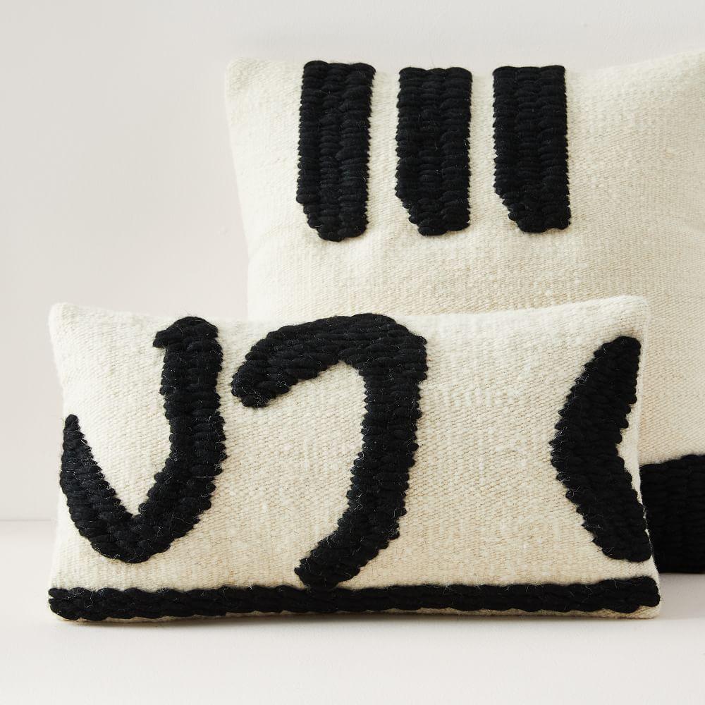 diego olivero black white shag pillow