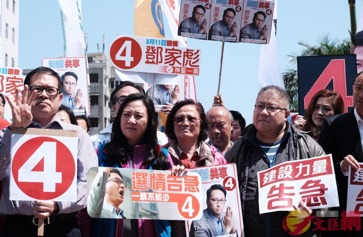 立會補選|新東6逐1 鄧家彪選情告急落區拉票 - 香港文匯網