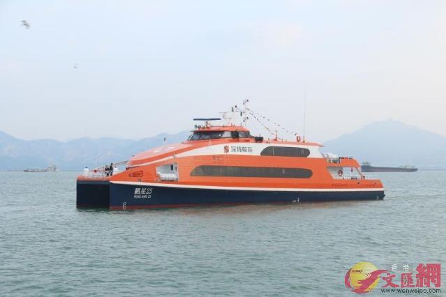 深圳機場碼頭至珠海「水上巴士」今日開通 水上航線連通大灣區四城市 - 香港文匯網