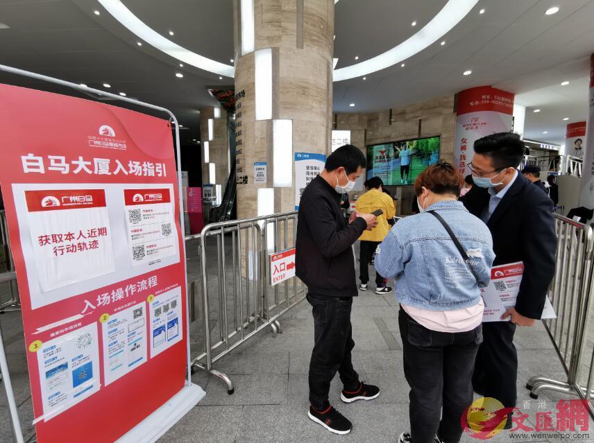 廣州越秀區礦泉街排查5外籍輸入病例 - 香港文匯網
