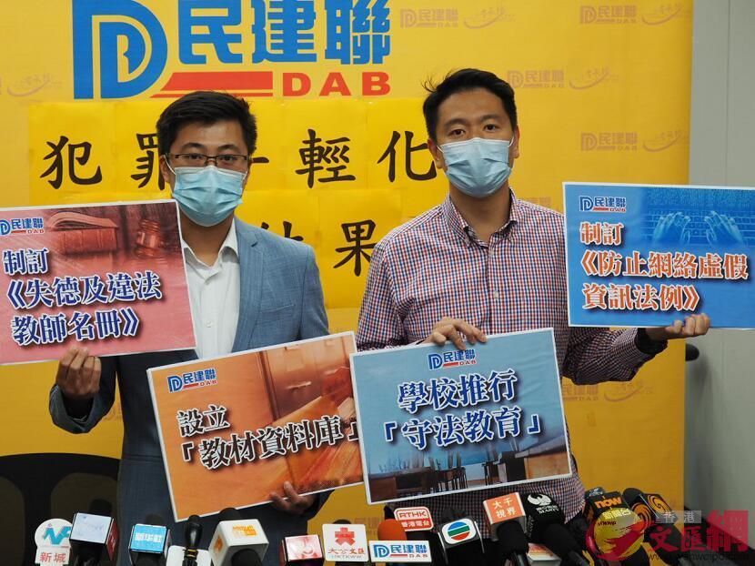 調查:七成香港受訪者認為假新聞煽動年輕人犯法 - 香港文匯網