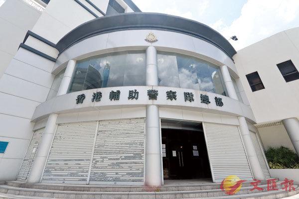 警獻血反受辱 紅會拒提供搞事者姓名職銜 - 香港文匯網