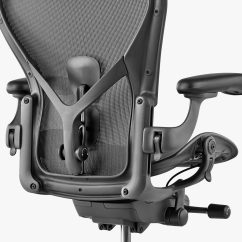 Herman Miller Chair Repair Bjorn Potty Just Redesigned Its Iconic Aeron Wired