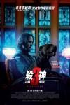 WMOOV 香港電影情報及全港戲院網上購票   HK Movie and Hong Kong Cinema