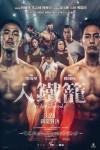 WMOOV 香港電影情報及全港戲院網上購票 | HK Movie and Hong Kong Cinema
