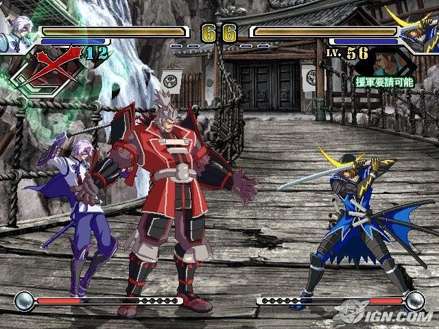 Sengoku Basara X Screenshots Pictures Wallpapers