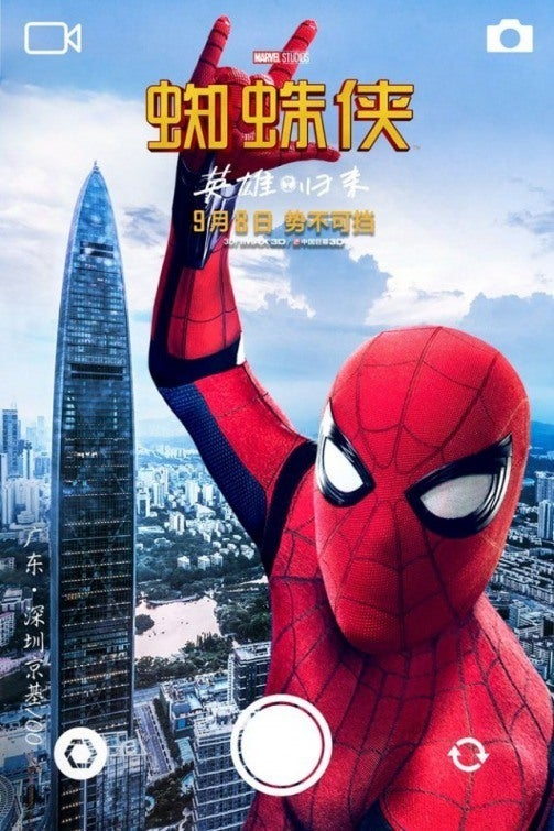 Animated Spider Wallpaper Spider Man Homecoming Chinese Posters Revealed Ign