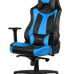 Gaming Chair Companies Office Armrest The Best Chairs 2019 Ign Arozzi Vernazza Series Super Premium Racing