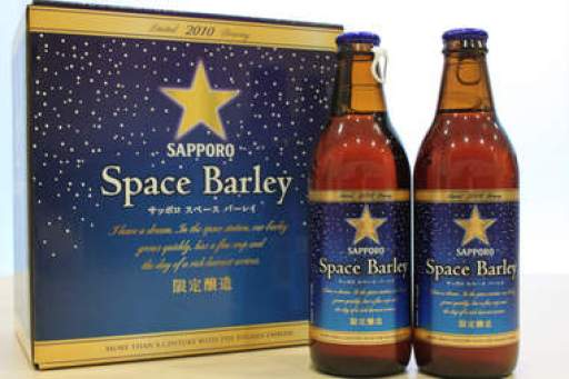 Image result for sapporo space barley
