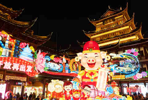 Lantern Festival in the Chinese New Year