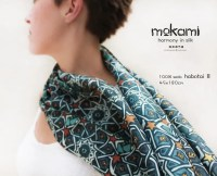Silk scarves & shawl designs by mokami on Etsy | Domestika