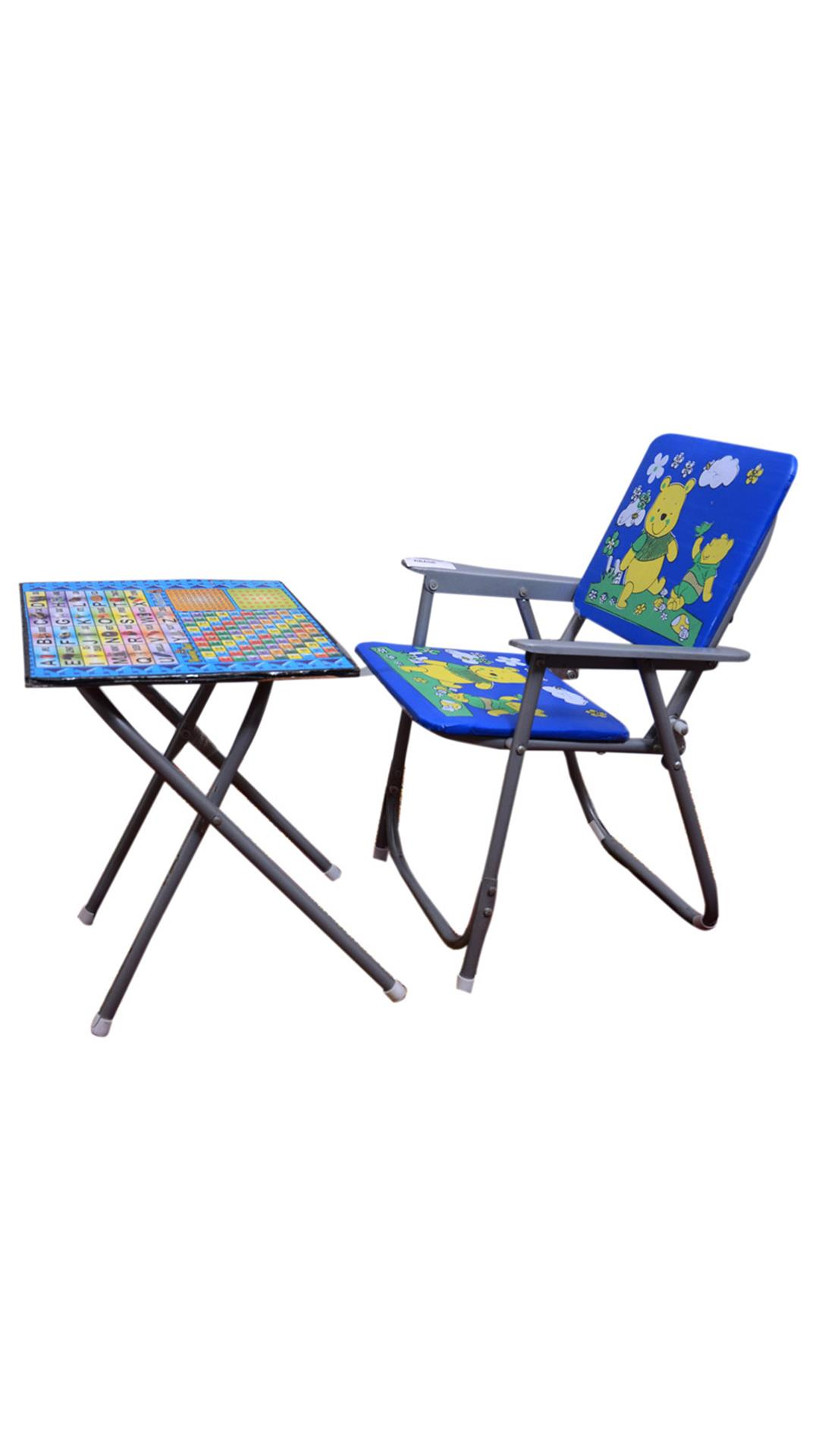 steel chair mrp ergonomic drafting chairs buy banga kids study table online at low prices in