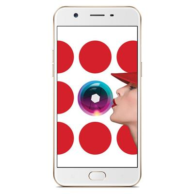 Oppo A57 32 GB (Gold)