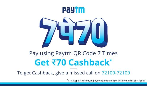 Pay using Paytm | Get Rs 70 Cashback