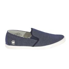 G-STAR RAW - Ανδρικά παπούτσια G-Star Raw μπλε