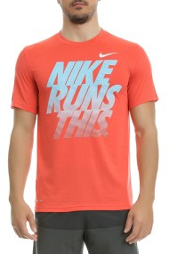 NIKE - Κοντομάνικη μπλούζα Nike πορτοκαλί με στάμπα