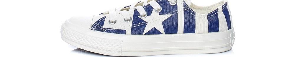 CONVERSE - Παιδικά παπούτσια Chuck Taylor All Star Ox μπεζ