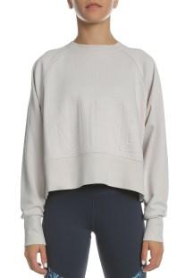 NIKE - Γυναικεία φούτερ μπλούζα NIKE TOP VERSA CREW εκρού