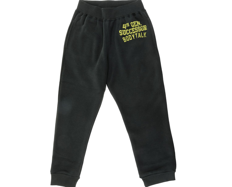 BODY TALK - Παιδικό παντελόνι φόρμας Bodytalk μαύρο