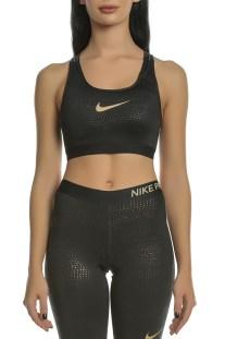 NIKE - Γυναικείο αθλητικό μπουστάκι NIKE CLASSIC MTLC DOT PRT μαύρο