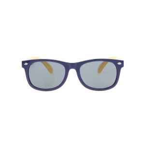 MARASIL - Παιδικά γυαλιά ηλίου MARASIL μπλε-κίτρινα