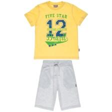 FIVE STAR - Παιδικό σετ για αγόρια FIVE STAR κίτρινο-γκρι
