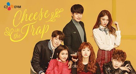 Cheese in the Trap (K-Drama) - Episódio 15
