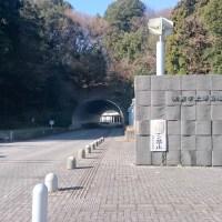 横浜市北部斎場入口