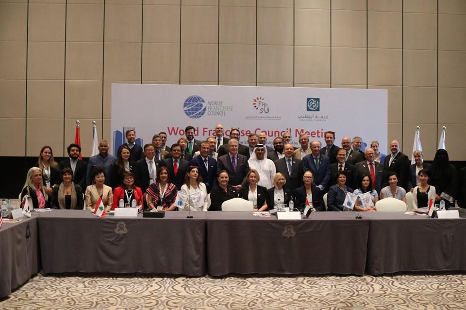 World Franchise Council 2019 Abu Dhabi